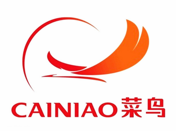 Cainiao to collaborate with Youredi